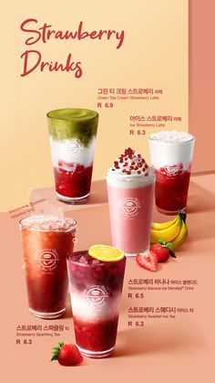 Pin on menu design Pin on menu design Cafe Menu Design, Food Menu Design, Bubble Tea Shop, Bubble Milk Tea, Food Graphic Design, Food Poster Design, Green Tea Cream, Food Catalog, Strawberry Drinks
