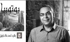 وفاة أحمد خالد توفيق Rayban Wayfarer Mens Sunglasses Wayfarer
