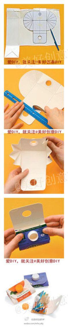 用果汁盒uo一个纸钱包,这个必须收藏~~——更多有趣内容,请关注@美好创意DIY