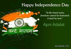 Happy Indian Independence Day Wishes Indian Independence Day Quotes, Independence Day Shayari, Independence Day Hd Wallpaper, Independence Day Status, Happy Independence Day Images, 15 August Independence Day, Independence Day Background, August Quotes, Independece Day