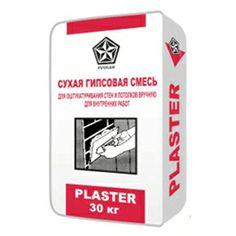 Гипсовая штукатурка белая Plaster 30кг - Смеси-Здесь
