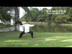 陈氏24式太极扇(Chen style tai chi fan 24 form) - YouTube