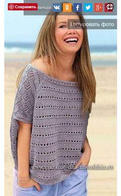 New Ideas Crochet Sweater Outfit Knit Tops Summer Knitting, Lace Knitting, Knitting Stitches, Knit Crochet, Crochet Top Outfit, Knitting Designs, Pulls, Knitwear, Knitting Patterns