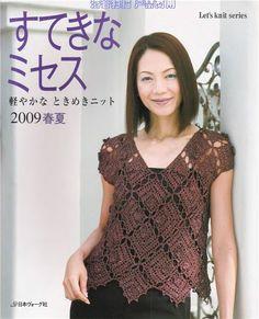 Let's knit series 80027 Spring & Summer (Crochet)