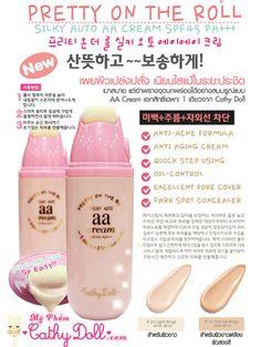 Thanh lăn trang điểm AA Cream SPF45 PA+++