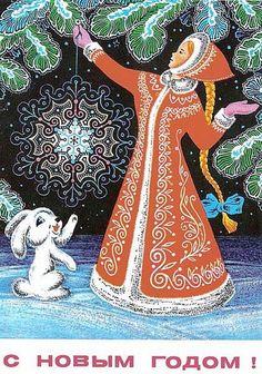 историческое советские новогодние открытки