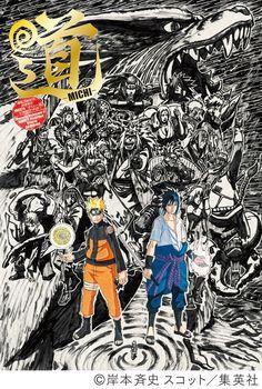 """We might get to see Kakashi's real face? """"NARUTO"""" exhibition guestbook might finally reveal his face - SGCafe Naruto Vs Sasuke, Naruto Shippuden, Hinata Hyuga, Boruto, Sasunaru, Anime Naruto, Kakashi Real Face, Anime Ninja, Naruto Tattoo"""