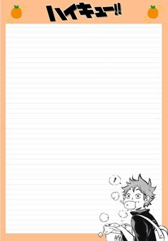 Collage Background, Paper Background, Banner Design Inspiration, Pen Pal Letters, Anime Crafts, Notes Template, Haikyuu Wallpaper, Cute Notes, Anime Stickers