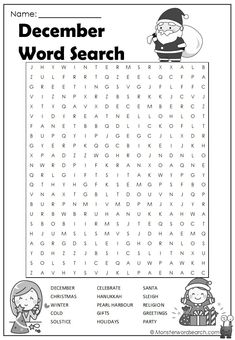 Monster image regarding daily word search printable