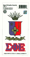 Sigma Phi Epsilon Crest Decal