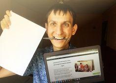 Ура! Теперь Вы можете писать не выходя из дома! 😉   http://www.funbayu.com/pishem-s-dushoy-online