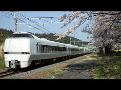 鉄道と桜の風景 - YouTube