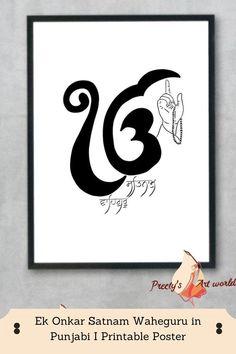 Ek Onkar, Symbol Drawing, Body Acne, Lipstick Swatches, Etsy App, Indian Art, Art World, Easy Drawings, Inktober