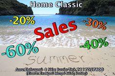 Καλημέρα !!!!! Συνεχίζουμε .......... Summer Sales up to 60% !!!!!!