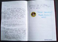 Στη Β' δημοτικού τα παιδιά έρχονται σε επαφή με όλα τα είδη του γραπτού λόγου. Ένα είδος το οποίο θα συναντήσουν σε όλες τις τά... Bullet Journal, Teaching, School Ideas, Greek, Education, Greece, Onderwijs, Learning, Tutorials