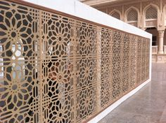 Islamic Cultural Club Global Day Islamic Motifs, Door Grill, Lattice Screen, Lattices, Hookah Lounge, Landscape Elements, Small Cafe, Marquetry, Wall Treatments