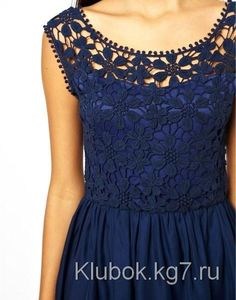 Шикарное платье | Клубок