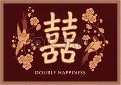 Símbolo de la felicidad doble con dos pájaros Foto de archivo - 17697882
