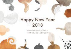 2018 戌年のイラストでデザインされた、おしゃれな無料の年賀状テンプレートは、「Happy New Year」の賀詞と、色々な犬種の尻尾で囲むデザインです。ブラウンをモチーフで、冬の季節1月に合ったおしゃれなイラストを無料でダウンロードできます。(ai やpsd)などのベ