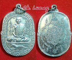 เหรียญเสือเผ่น หลวงพ่อสุด วัดกาหลง พิมพ์A เนื้ออัลปาก้าปี2517