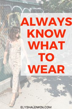 If you struggle with not knowing what to wear because you have too many clothes in your closet, these style tips will help! You'll learn how to streamline your style and curate your closet so all your clothing is flattering and you love every outfit you make. Everyday Casual Outfits, Simple Outfits, Feeling Excited, New Pant, Real Moms, Get Dressed, Her Style, What To Wear, Personal Style