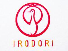 鶴屋吉信 IRODORI(いろどり) 生菓子