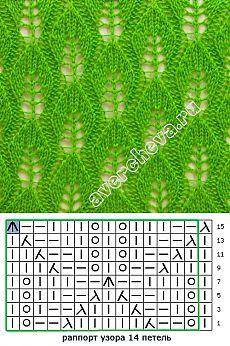 узор спицами 572 листики | каталог вязаных спицами узоров