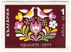motif bulgare timbre