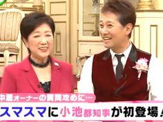 SMAP・テレビ – ページ 2 – 木村拓哉特集.com
