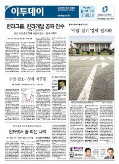 2012년 05월 30일(수요일)-417호
