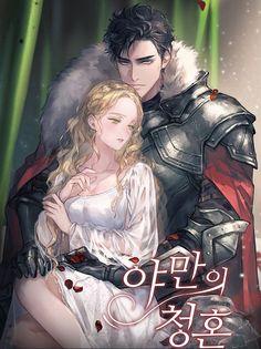 Couple Anime Manga, Anime Love Couple, Chica Anime Manga, Anime Guys, Anime Art, Romantic Anime Couples, Romantic Manga, Cute Anime Couples, L Dk Manga