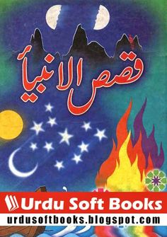 """DownloadPDF Books or read online pdf Urdu Islamic Books. Read """"qasas-ul-anbiya"""" and explore about the lives of different holy Prophets in Urdu language. The author of this Urdu book is unknown however this book is written the light of Islam.qasas-ul-anbiyabook is totally about thestories of different holy Messengers and Prophets who were sent by Allah in order to guide their nation to the real path of Islam. According to Islam, the total number of the prophets and messengers is about…"""