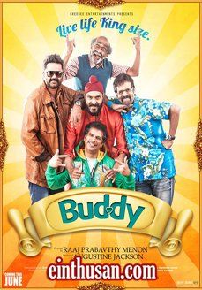 Buddy Malayalam Movie Online - Anoop Menon, Srikanth, Bhumika Chawla, Balachandra Menon and Asha Sarath. Directed by Raaj Prabavthy Menon. Music by Navneet Sundar. 2013 ENGLISH SUBTITLE