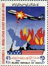 YOUR'E WELCOME: A 45 rial postage stamp released by Iran on 11 August 1988 titled Disastrous U.S. missile attack against Iranian Air Flight 655