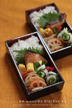 Grilled Sawara Mackerel Bento 鰆のグリル焼き弁当