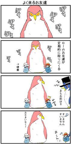 ① Doflamingo. Law. Sabo. Luffy