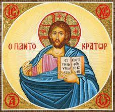 Artwork of Christ Pantokrator