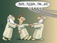 Τα σκίτσα του Αρκά για την αλλαγή του χρόνου Funny Cartoons, Family Guy, Jokes, Lol, Humor, Guys, Fictional Characters, Anarchy, Smile