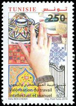 Subject  Valuation of intellectual and manual labor  Number  1955  Size  28 x 41 mm  Issue Date  01/05/2014  Number issued  500 000  Serie  Commemorative  Printing process  offset  Value  250 millimes  Drawing  Hela Ben Cheikh