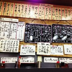 austinvegas:    Late night #ramen #2 #tokyo #japan
