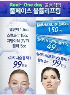 ★쇼셜닥터스  : 라마르 강동점