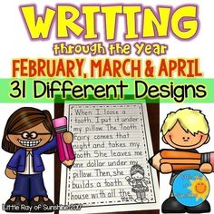 Make writing fun and enjoyable for your students by having them write their masterpieces on theme inspired writing paper. This set includes 31 different designs and you have the choice of three line sizes: 1 inch, ¾ inch and ½ inch for each design! Students will love writing their final products on this fun paper and will be proud to show their efforts. They can even color the images afterwards! This product covers themes that may be taught during FEBRUARY, MARCH & APR