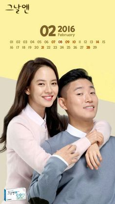 Monday couple dating couples
