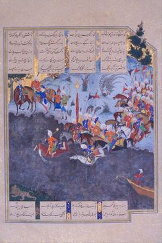 """Persian Art : """"Page from the Shahnama of Shah Tahmasp"""" - Giclee Fine Art Print Medieval Paintings, Google Art Project, Persian Pattern, Islamic Paintings, Occult Art, Art Costume, Arabic Art, Art Pages, Islamic Art"""