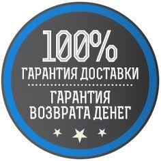 1500 в день