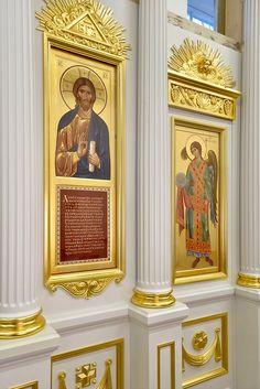 Иконостас (фрагмент) Acanthus, Painting, Art, Art Background, Painting Art, Kunst, Paintings, Performing Arts, Painted Canvas