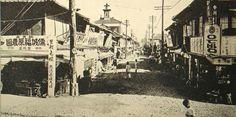 30년대 대전