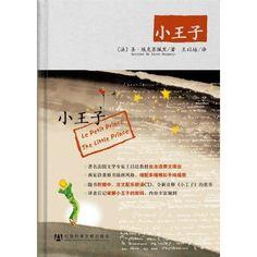 di1343121694978.jpg (500×500) Em chinês