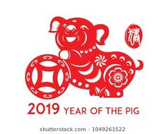 Year of The Pig, Chinese Zodiac Pig Red paper cut design. Chinese New Year Decorations, New Years Decorations, Chinese New Year Traditions, Chinese New Year Zodiac, Pig Images, Chinese Paper Cutting, New Year Art, Laser Paper, Paper Cut Design