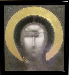 Ivanka Demchuk -modern icon painter born in 1990